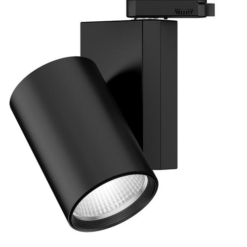 LED прожектор за насочване Ansorg Bit BMT